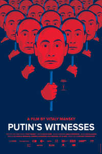 putins-witnesses-eng.png